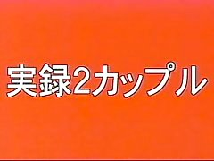 Intohimoinen sukupuolen japsi keskiaikaa Salarymen