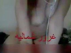 bumsen anale saudischen Teenagerin Teil 9