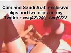Saudi lesbianas chicas adolescentes