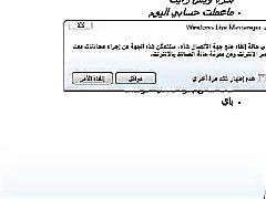 cogida de levas caliente para el visitante que es árabe 1
