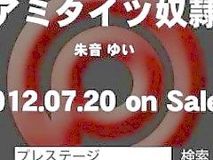 Японский язык Porn Сборник # 33 [ Подвергнутый цензуре ]