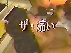 probatorio JPN cosecha del 80