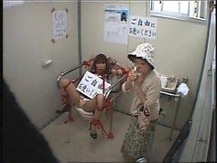 Bdsm Dosyalar 035 Japon Bdsm Bdsm