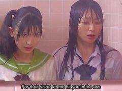 Пытки клуб (Hentai живого действия)