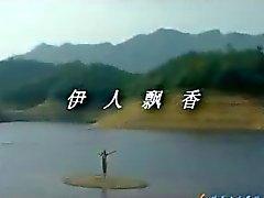 cinesi mostrano le ragazze ZGRTYS sull'isola sirena