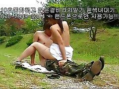 korea Soldaten