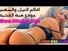 arabia lesbo sex - hibasex