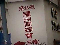 Hot chinesischen Lesben Muschi Spielen