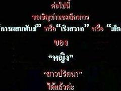 Clipe Secret of Student Thai caralho duro em lugar seguro