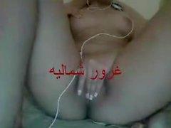 ragazza Arabia Saudita