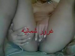 Suudi Arabistan girl