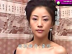 Chinese Amatuer: Video porno asiático gratuito e7