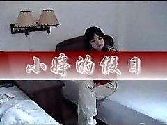 Китайский студент связаны и щекотал бы умереть