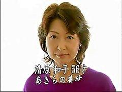 Historia de Amor japonés ciento sesenta y tres
