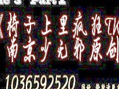 China Pie Cosquillas (4)