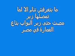 Árabe Arábia Swingers