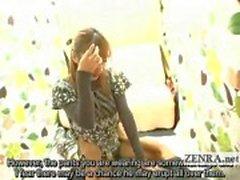 Untertitel Japan Schweiz Büro Dame bizarrer Vorspiels Gespräch