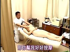 Érotique Massage Asiatique Japonais