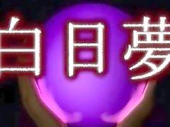 Külot ovalama organını içinde 3D anime kıza en az
