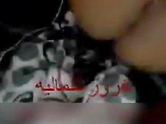 ебать анальный Saudi девушка части десять