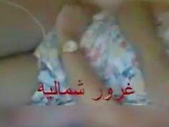 fuck anal Saudi teenage girl Part 10