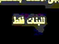 althlam de Amer iraqia árabe