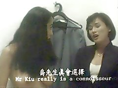 Lady Vietnamita 1,994 mila